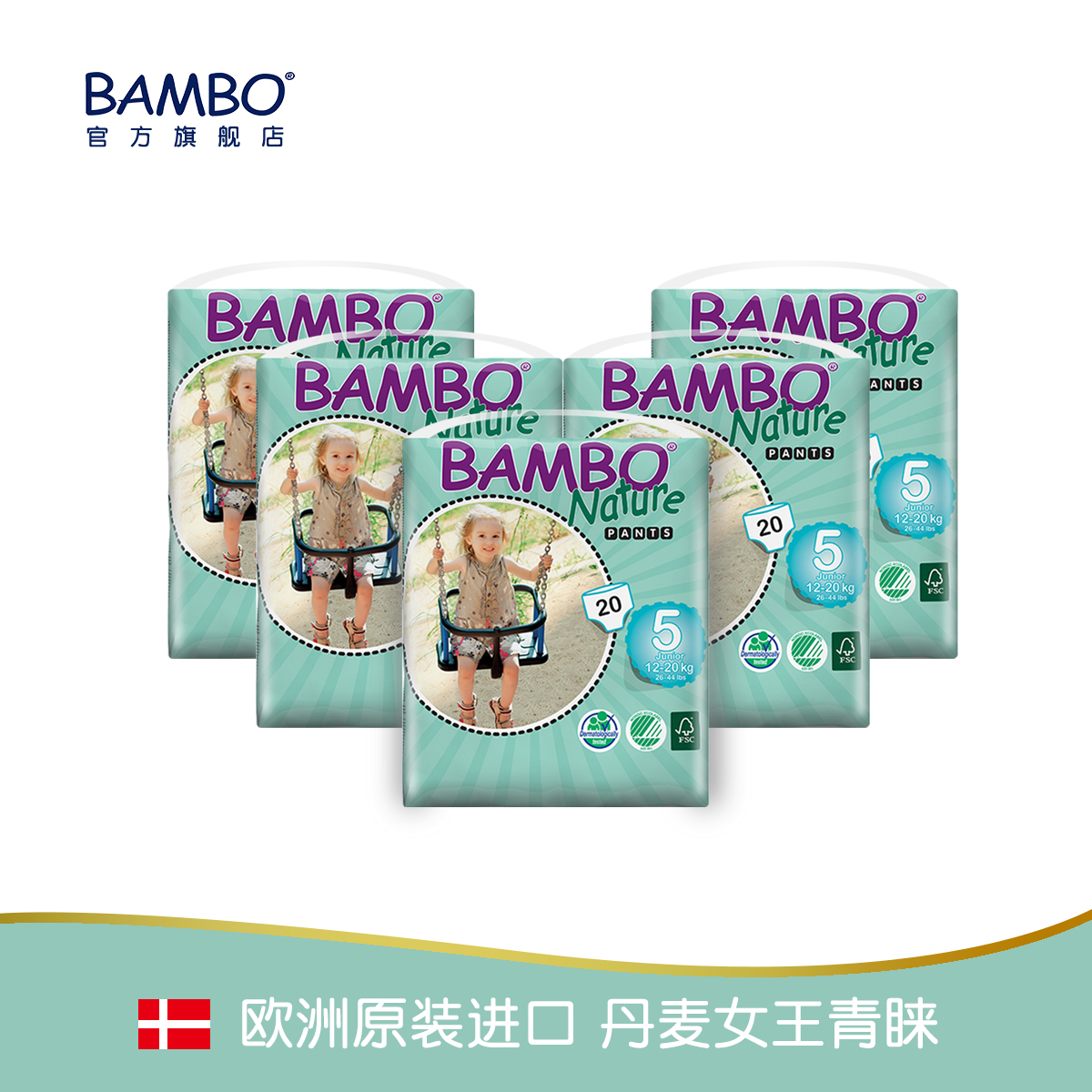 BAMBO拉拉裤多少钱,好用吗