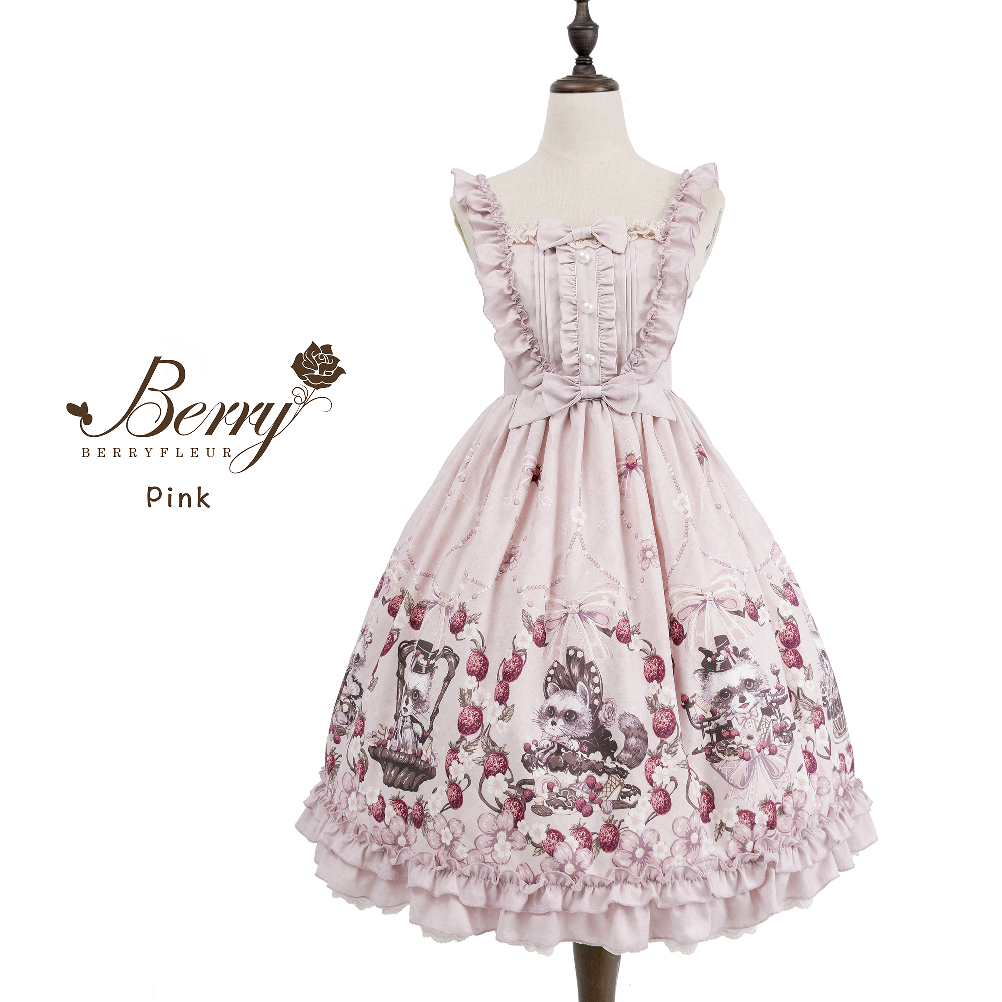 [raccoon tea party] berryfleur original Lolita lace pleated lovely print dress