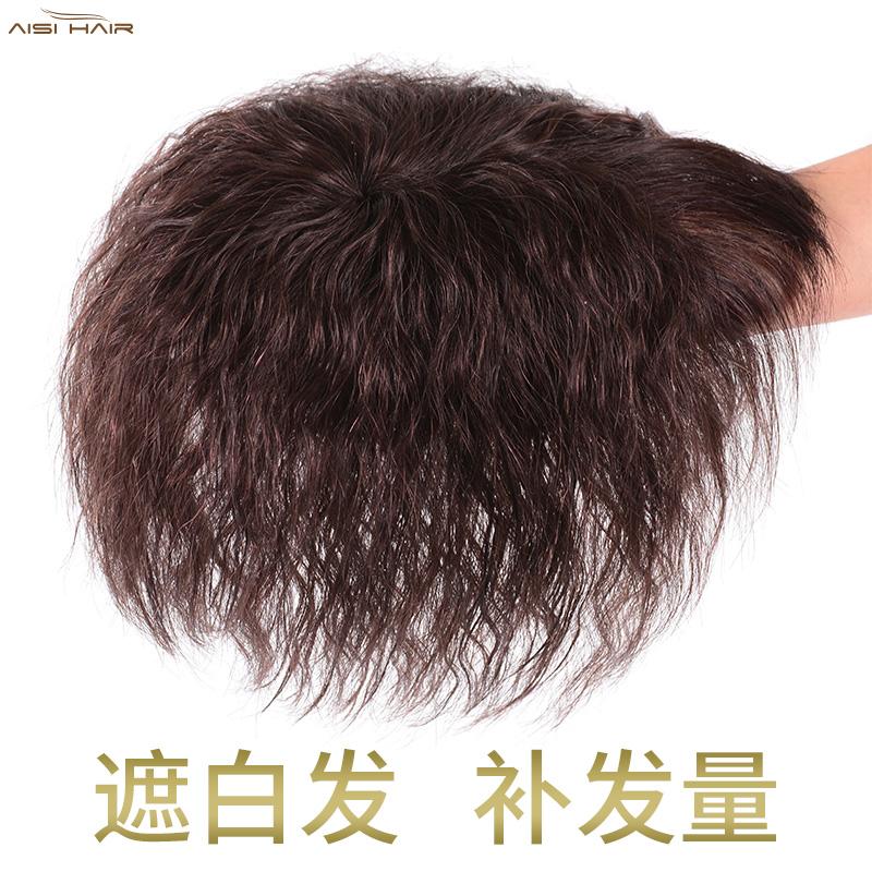 Головы переиздание лист короткий кудри кукуруза горячей переиздание блок в пожилых мама парик лист настоящие волосы женщина волосы топ крышка волосы