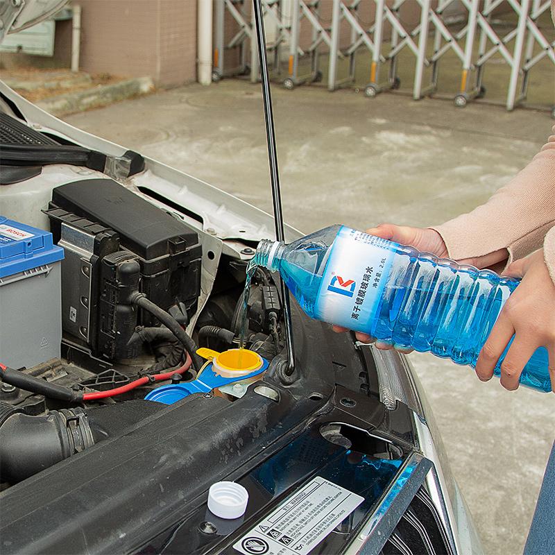 榜科汽车玻璃水车用四季通用强力去污雨刮水雨刷车窗擦镜子清洁剂