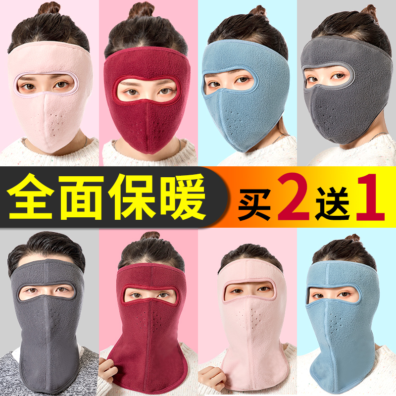Earmuff earmuff keep warm in Winter Ear bag for male thicker female mouth in winter ear cover ear cap two in one to prevent cold and wind
