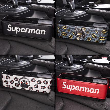 潮牌汽车用品置物盒车载座椅收纳盒