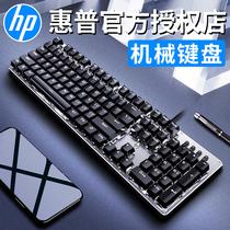 HP惠普GK100机械键盘青轴黑轴茶轴红轴游戏吃鸡台式笔记本电脑办公有线外接网吧电竞lol外设104键全键无冲