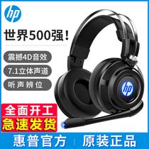 高保真游戏音乐有线耳机hifi监听耳机DJ头戴式折叠80ST声丽