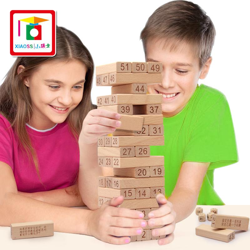 大号叠叠乐数字叠叠高层层叠抽积木益智六一儿童玩具成人亲子游戏