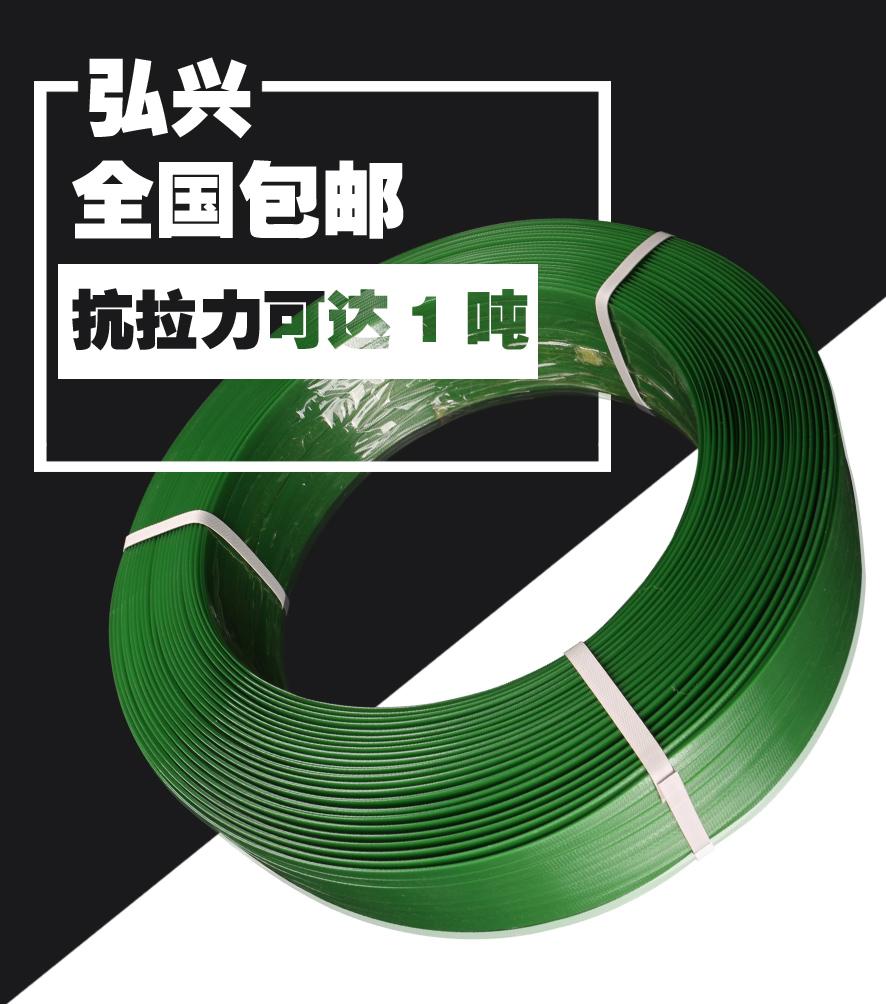 打包带 捆绑带 塑料手用 包装带打包扣条 绿色1608PET塑钢打包带