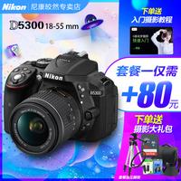 尼康D5300单反18-55/18-105/18-140套机镜头入门级高清旅游照相机