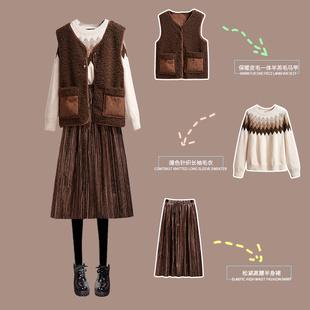 皮草马甲秋冬季皮毛一体颗粒羊羔绒毛马夹外套背心裙子三件套装女品牌
