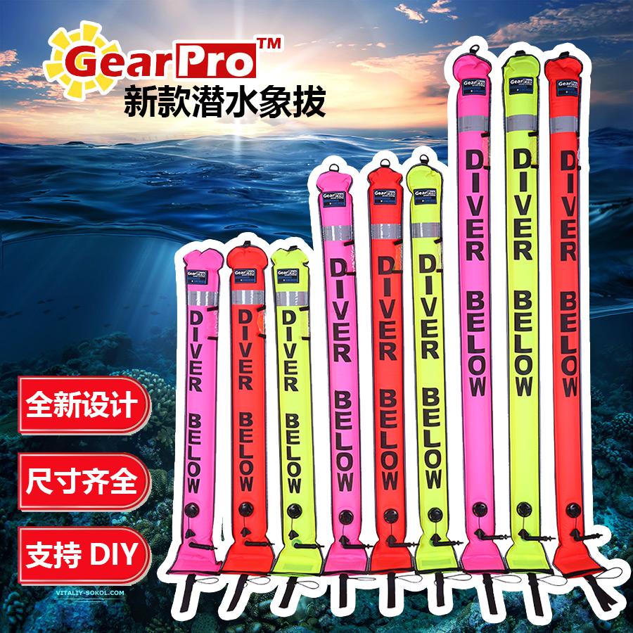 GearPro SMB 1.8 * 15 см 1,8 м 1,2 м Нейлон Скуба-дайвинг стандартный Большие размеры, такие как вытягивание