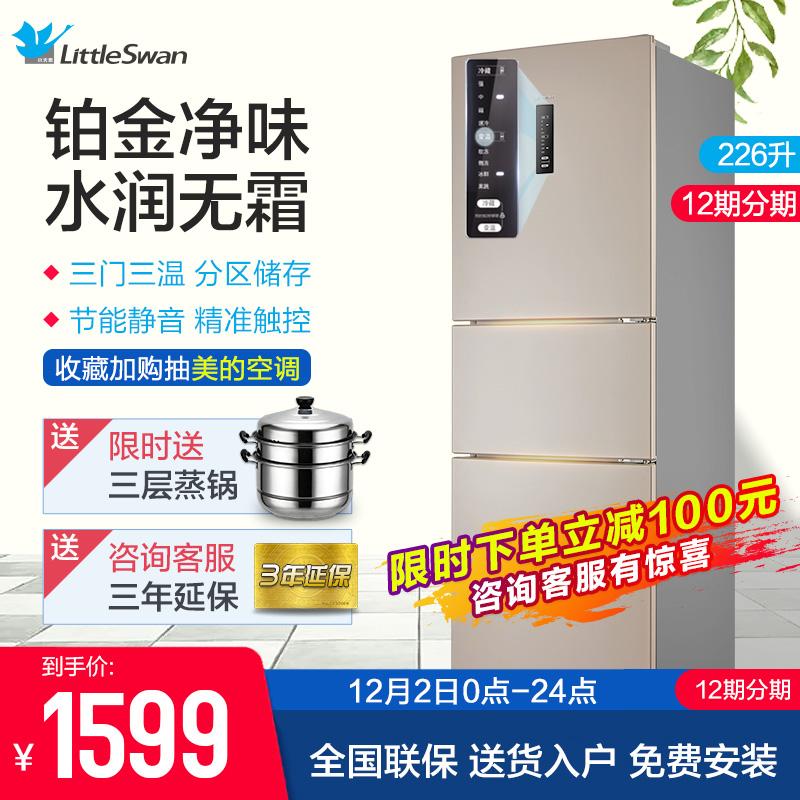 家用小冰箱小型