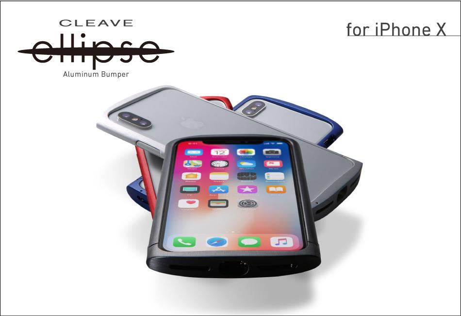 日本直送Deff 合金金属iPhone X 专用防碎手机壳保护框椭圆设计