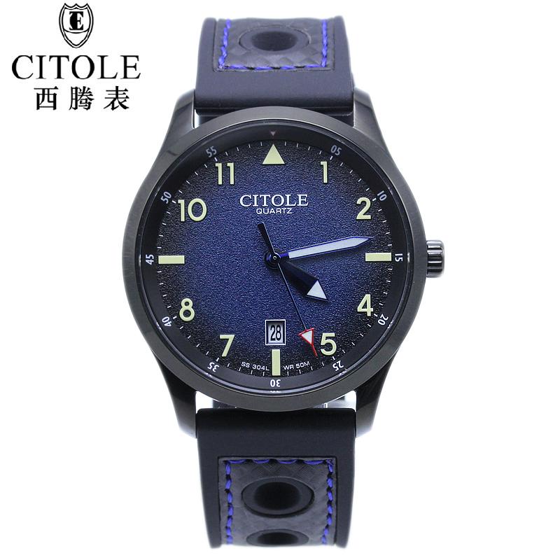西腾正品防水男表橡胶带休闲运动手表数字大气韩版流行石英手表男