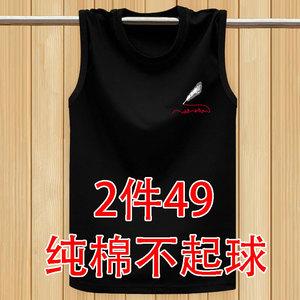 夏季无袖T恤男纯棉运动汗背心加大码宽松齐肩汗衫学生篮球丅坎肩