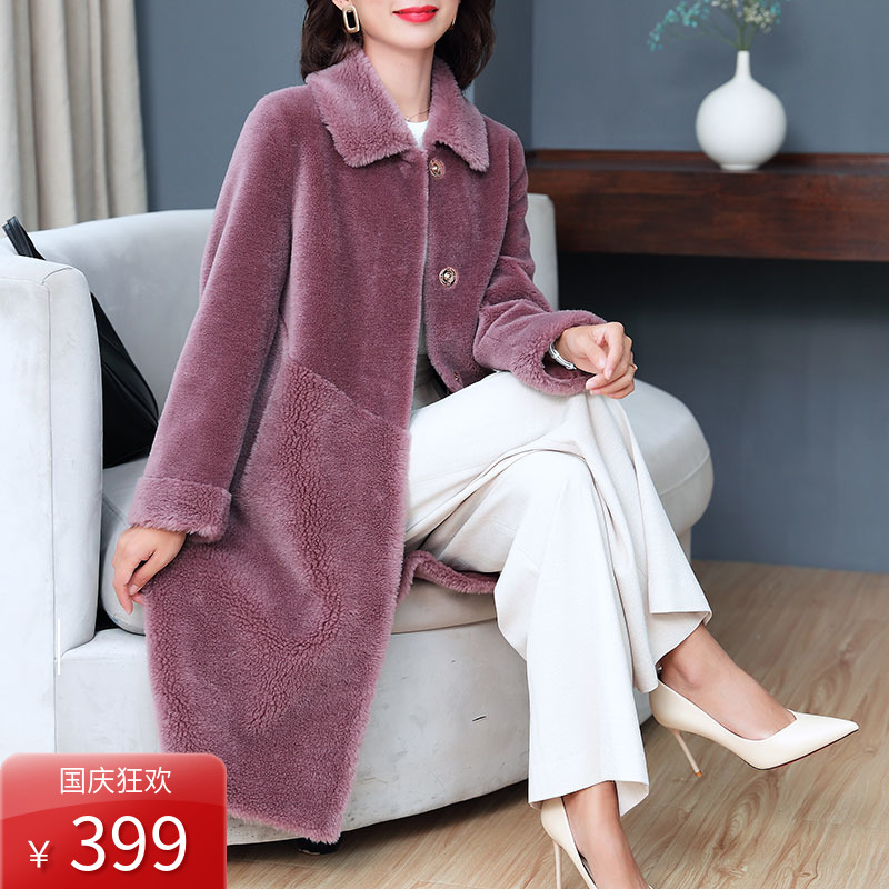 Granular sheep shearing coat womens fur one-piece fit coat mid long new lambfur grass in autumn and winter 2019