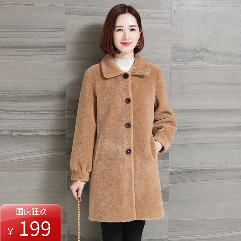 Haining sheep shearing coat womens wool fur coat 2019 new winter grain fur one medium long