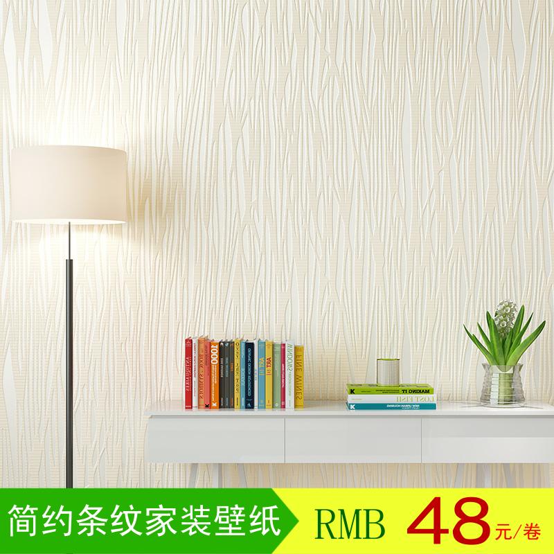 简约现代素色砂线竖条纹无纺布墙纸卧室客厅走廊玄光电视背景壁纸