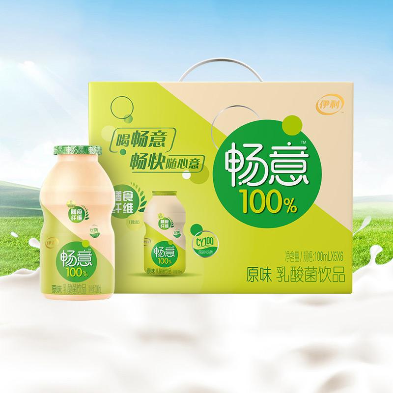 伊利畅意100%乳酸菌饮品原味100ml*30瓶 整箱饮料