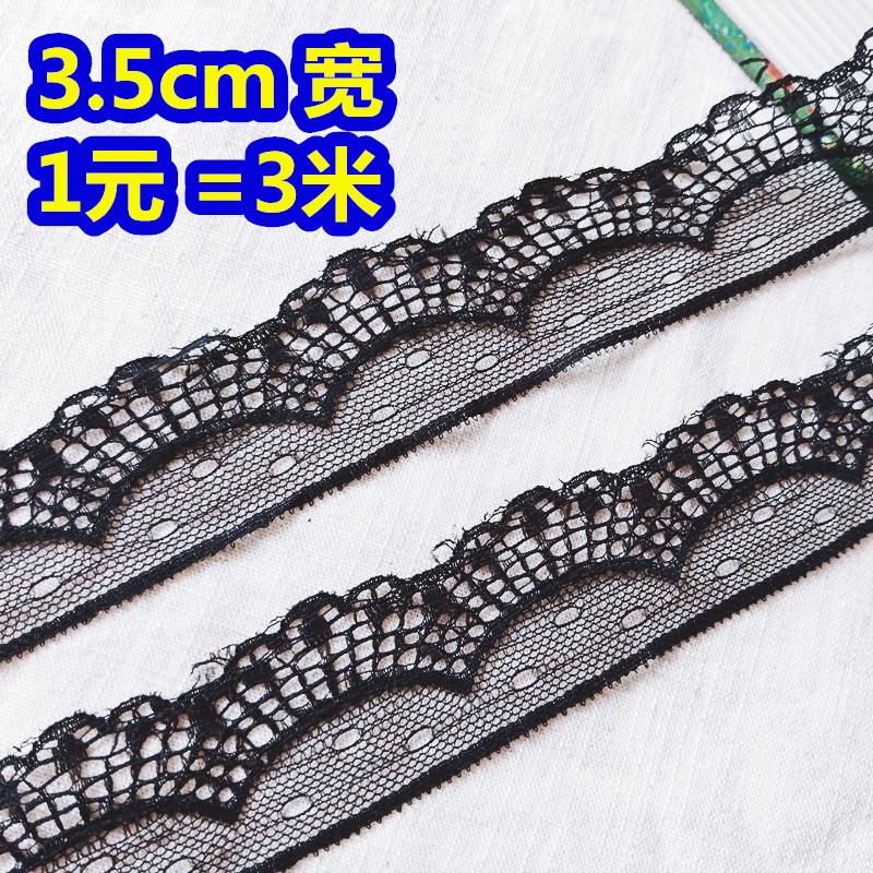 3.5 cm黒いレースの透かし彫りの日系子供服手作りDIY裁縫ロレッタアクセサリーレース