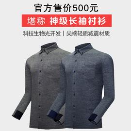 户外韩国运动商务男士休闲POLO衬衫长袖修身翻领T恤透气吸汗打底图片