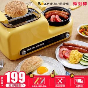领20元券购买Bear/小熊 DSL-A02Z1烤面包机家用电器2片早餐多士炉全自动吐司机
