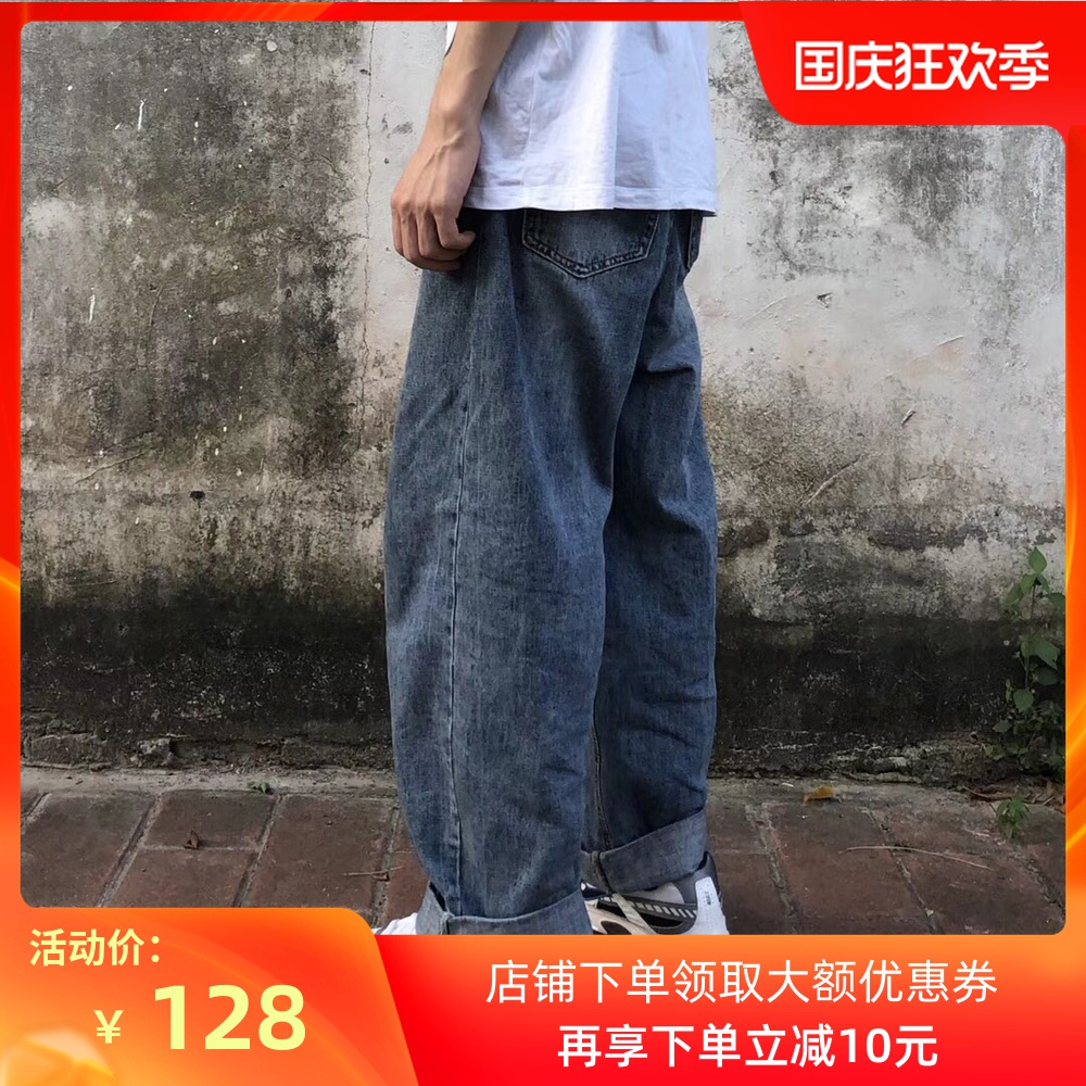 Urban fringe mens and womens Japanese retro made loose washed straight jeans work clothes BF style dad pants