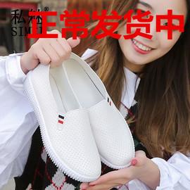 夏季一脚蹬懒人渔夫鞋女护士透气镂空小白鞋子开车平底老北京布鞋图片