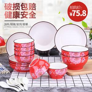 红杜鹃陶瓷餐具套装家用日式碗碟