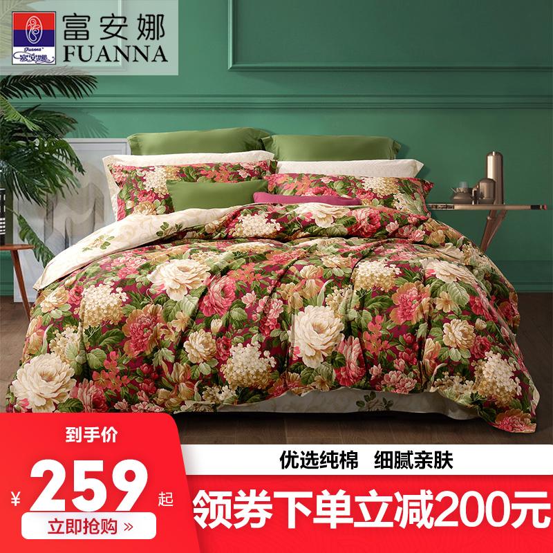 Комплекты постельного белья Артикул 581768358871