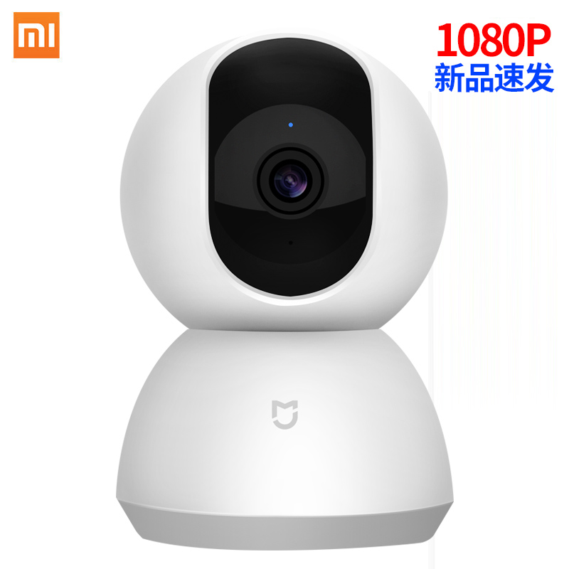 Xiaomi camera monitoring home 2km home smart 1080p platform version 360 degree camera night vision wireless monitor WiFi panoramic HD can be connected with mobile phone remote pet indoor small