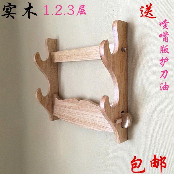 挂墙托剑座支架红缨刀剑架墙式木雕动漫复合洞箫短剑托架刀座