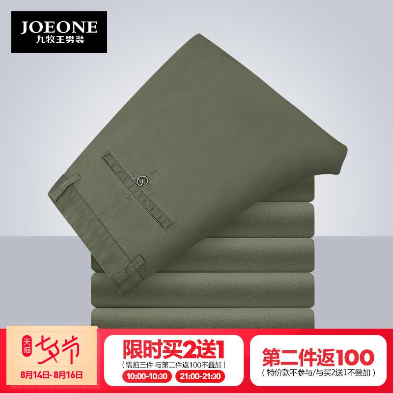 九牧王男裤专柜正品 休闲裤男士商务简约中年直筒爸爸装夏季长裤