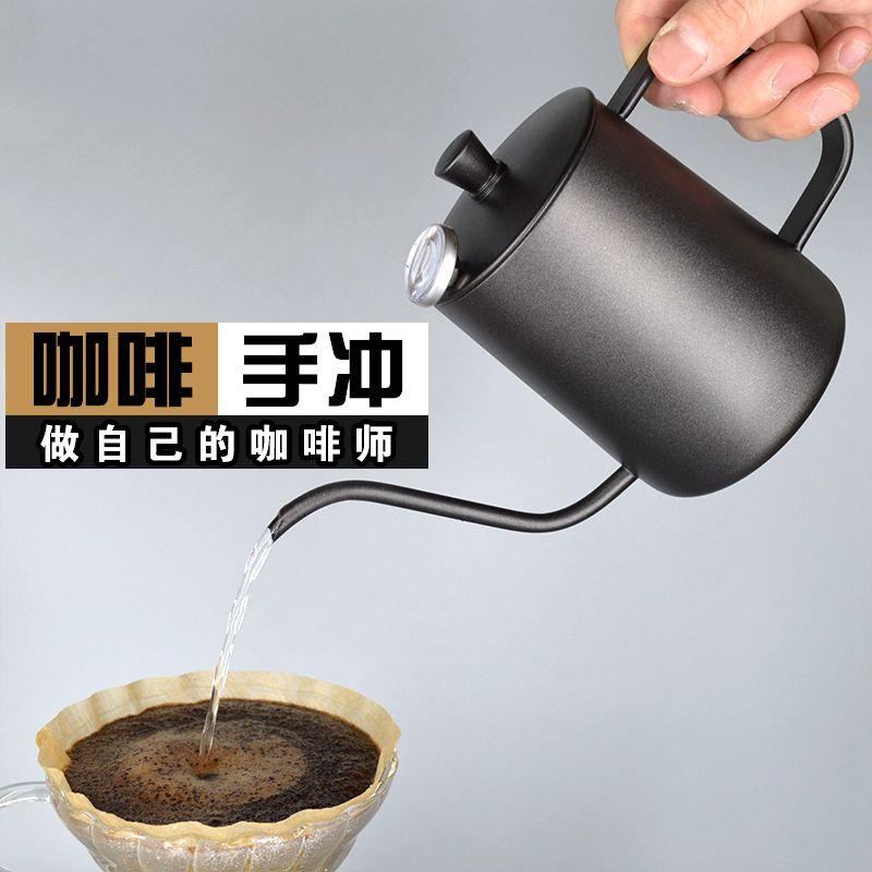 Рука порыв горшок вешать ухо кофе горшок V60 нержавеющей стали хоботок хорошо рот чайный набор с температурой считать падения фильтр ремень крышка