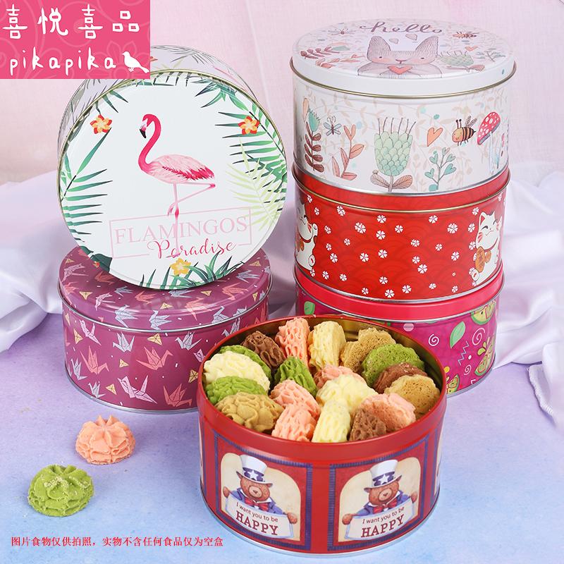 可爱曲奇饼干盒空铁盒包装盒6寸7寸蛋糕千层盒圆形糖盒新年礼品盒
