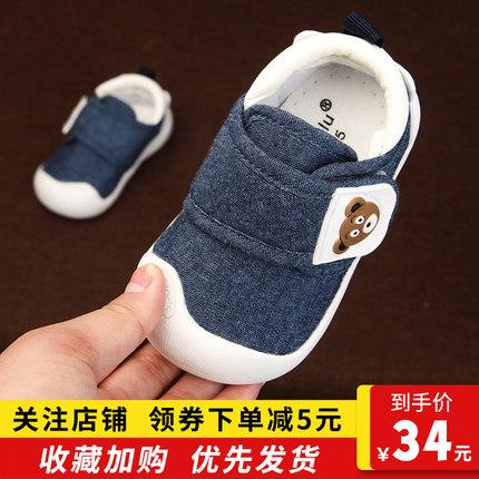学步鞋男宝宝鞋子0-1-3岁2春秋季婴儿鞋防滑软底机能女不掉布童鞋