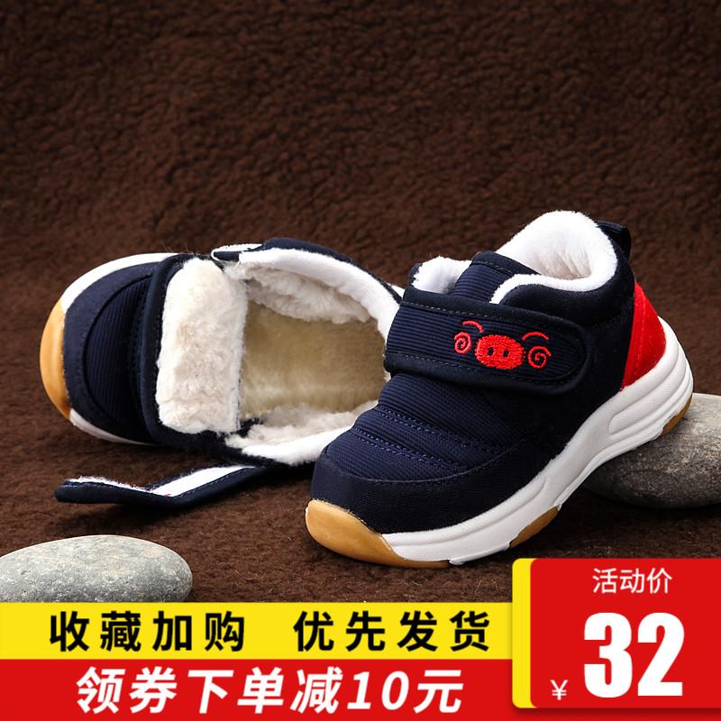 学步鞋男秋冬季婴儿加绒大棉0棉鞋