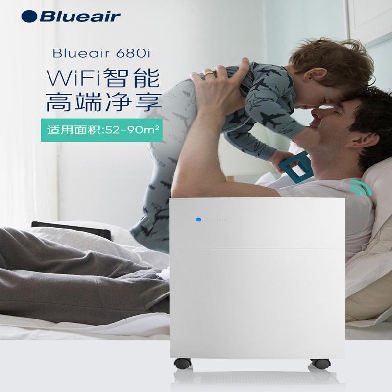 [悦享健康品味生活空气净化,氧吧]Blueair/布鲁雅尔 空气净化器月销量0件仅售7699元