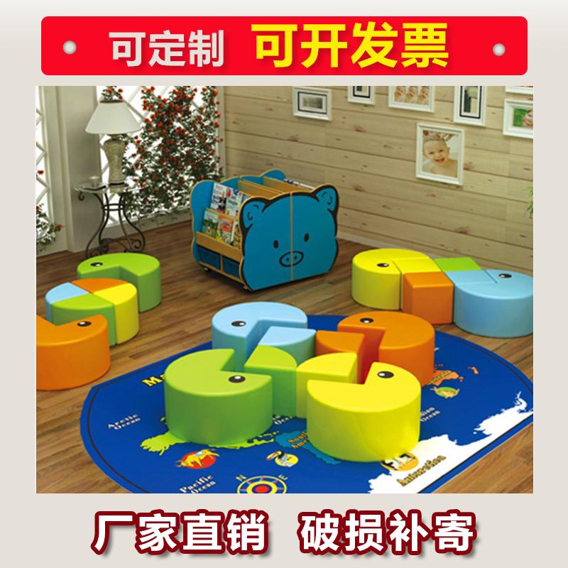 Питомник детские Центр дошкольного образования пакет Pac-Man Snake Creative Personality Shaped Sofa Set Смазливая табуретка