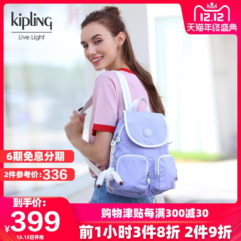 Kipling凯浦林官网正品猴子包K12887小号双肩包 女背包书包旅行包,可领取元天猫优惠券