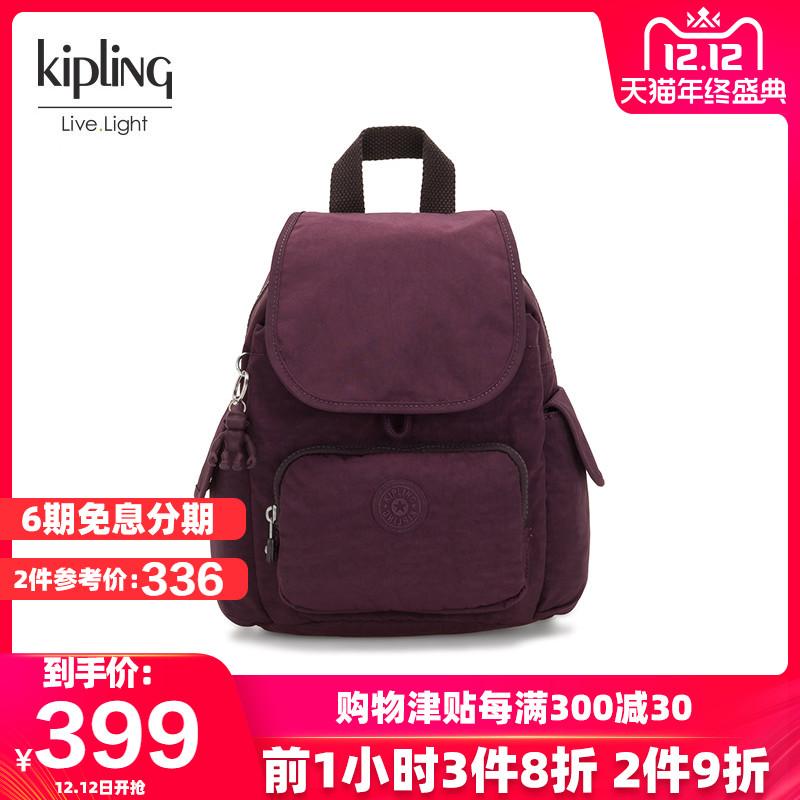 Kipling凯普林迷你包小号双肩包KI2670凯浦林正品猴子包mini背包,可领取元天猫优惠券