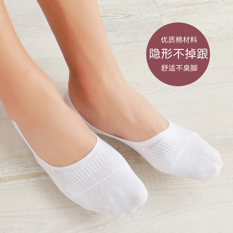 Mens Doudou shoes invisible socks pure cotton white shallow mouth low top socks all cotton deodorant sweat absorbing summer thin socks