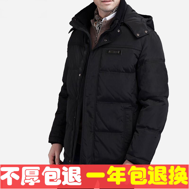 Big brand middle aged and old age down jacket for men thickened and warm