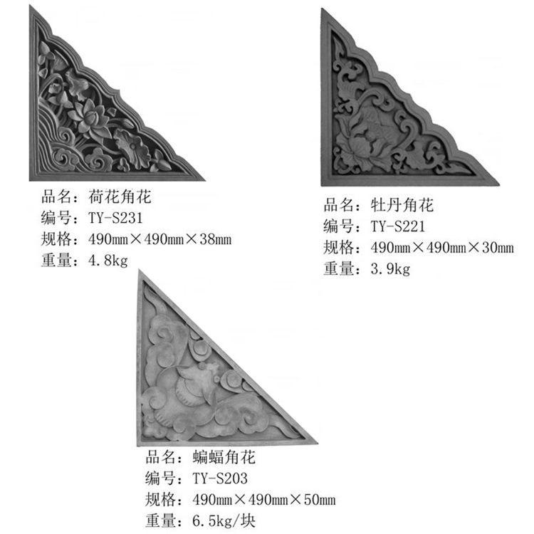 砖雕浮雕角花 中式仿古建材 四合院别墅影壁照壁墙装饰49cm牡丹