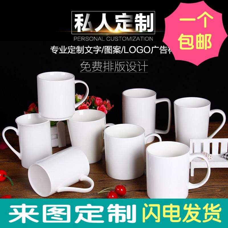简约原创设计纯色杯子陶瓷杯马克杯定制logo热转印杯定做照片印