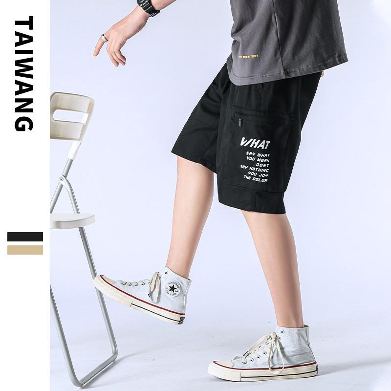 泰王男装丨潮牌工装短裤南2021夏季新款休闲短裤青少年纯色五分裤