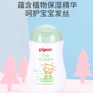 【有效期21年7月】Pigeon/贝亲婴儿洗发精 洗发水200ml IA108