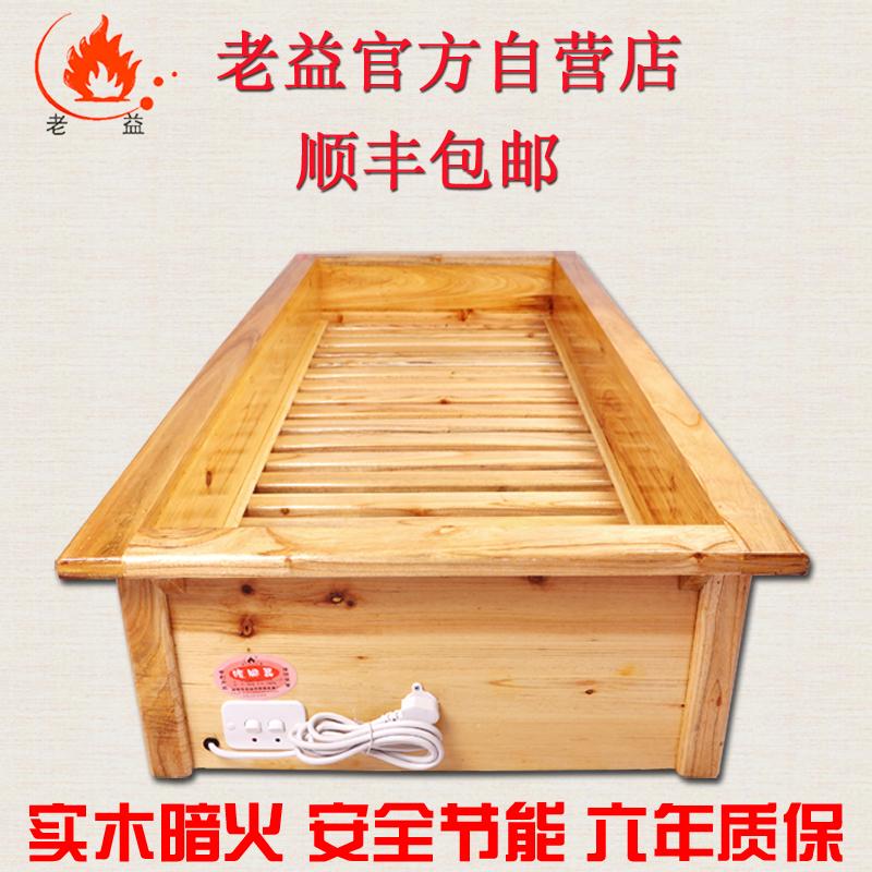 老益芳节能火箱实木取暖器家用电暖器学生烤火炉暖脚器取暖炉火桶