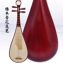 琵琶乐器新款包邮河北初学入门演出大人儿童家庭教学学生考级乐器