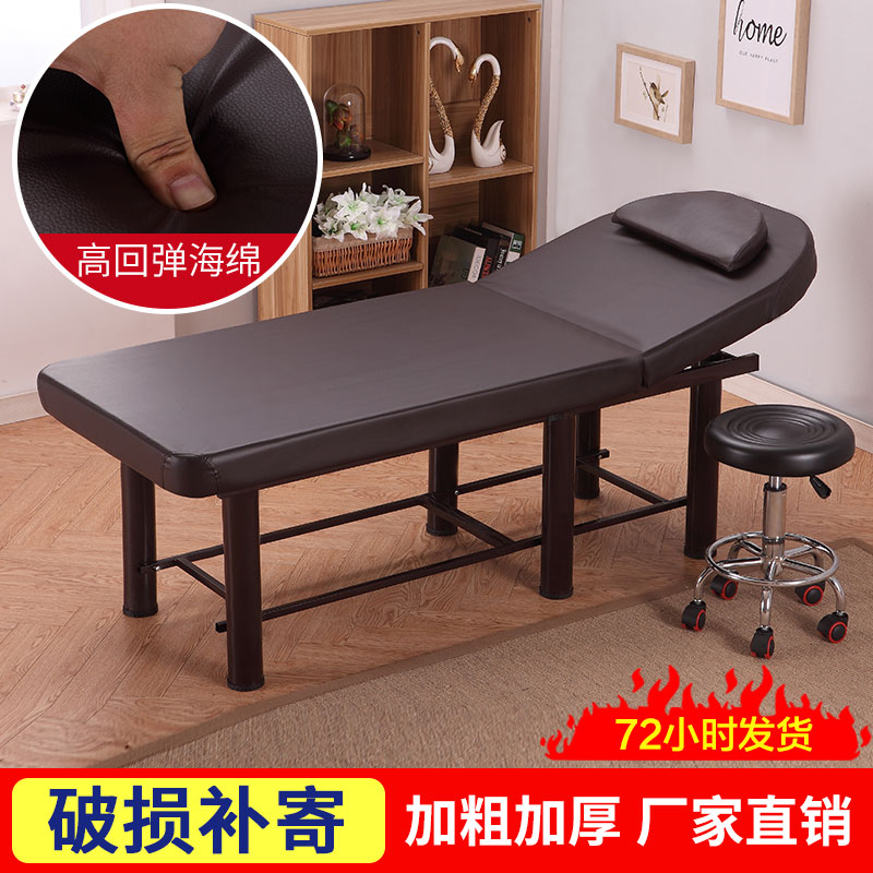 按摩床推拿床 二手美容床清仓免运费加宽加大90宽美容院专用美体
