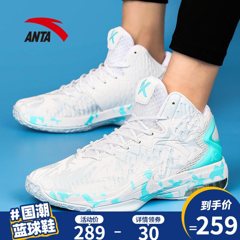 安踏篮球鞋男球鞋汤普森狂潮3星轨新款高帮水花三代运动鞋男鞋