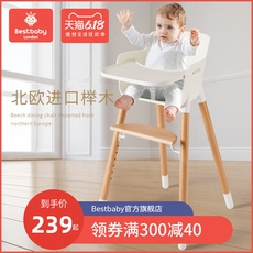 宝宝餐椅儿童餐椅多功能成长实木餐椅婴儿餐座椅子家用北欧设计